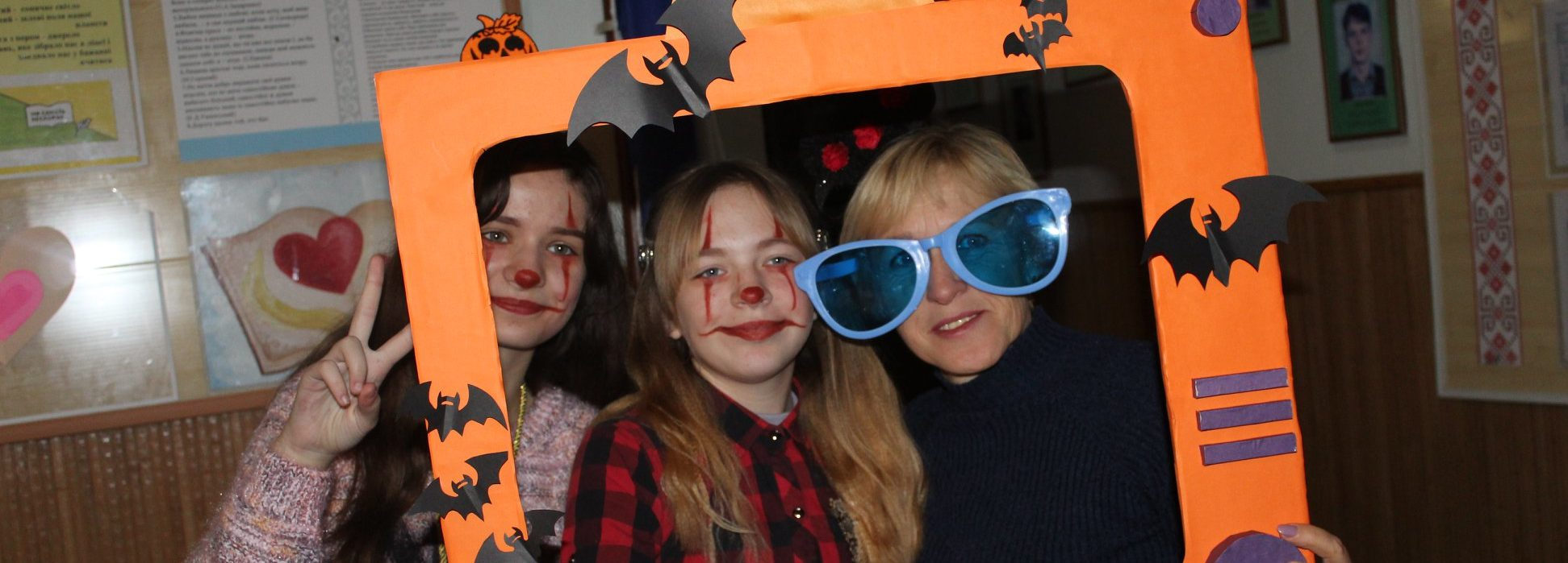 Spooky Halloween Party 2019